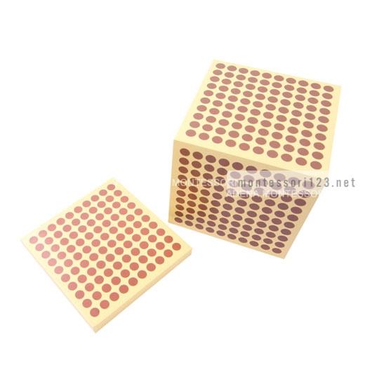 45_Wooden_Hundred_Squares_3.jpg