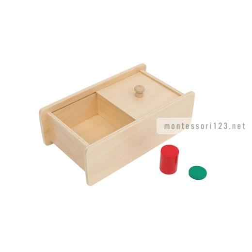 Box_With_Sliding_Lid_6.jpg