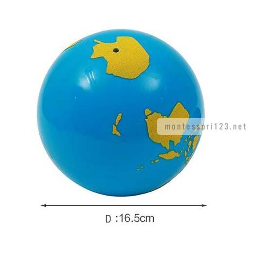 Globe_-_World_Parts_5.jpg