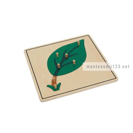 Leaf_Puzzle_1.jpg