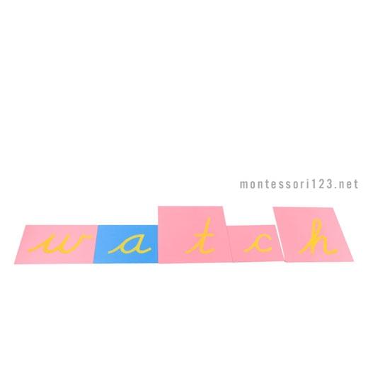 Lower_Case_Sandpaper_Letters_-_Cursive_4.jpg