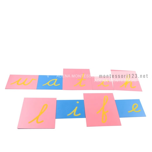 Lower_Case_Sandpaper_Letters_-_Cursive_5.jpg