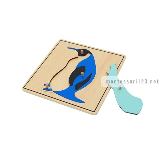 Penguin_Puzzle_1.jpg