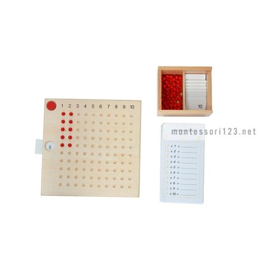 Multiplication_Bead_Board_6.jpg
